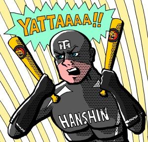 甲子園の阪神戦の試合日程2015年!プロ野球の順位予想阪神は?