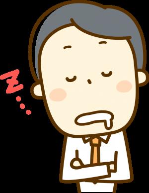お酒を飲むと眠くなるのはなぜ?眠くならない方法?翌日が眠いのは?