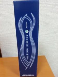 20160128_180542