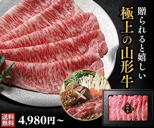 bnr_ya_sukiyaki