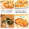 料理動画の人気とおすすめはどこ?料理動画の簡単比較!