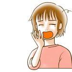 寝起きの唾液が苦い原因と臭いは?寝起きの唾液や口臭対策は?