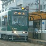 大阪から高知へ子連れで旅行!子供におすすめのスポットと海水浴場!