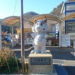 猪名川の道の駅に立ち寄ってみました~杵つき餅がおすすめ